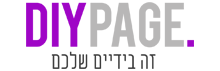 diypage – זה בידיים שלכם